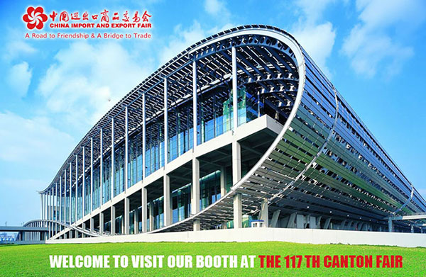 KMEC 117th china import and export fair