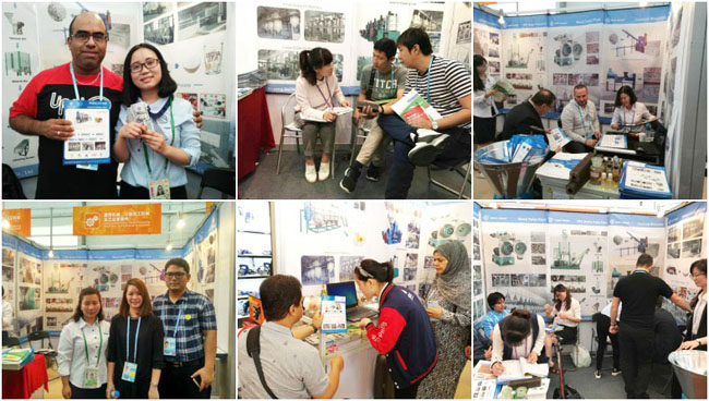 124nd Canton Fair