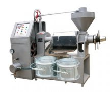 oil squeezing machine